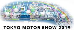 東京モーターショー2019